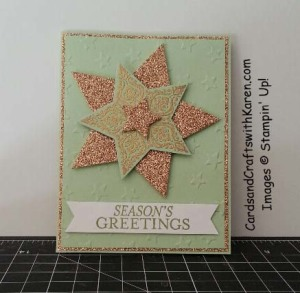 October Sunday Pistachio star